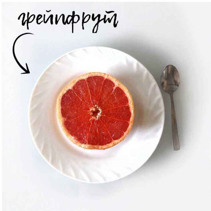 Грейпфрут для похудения как действует на ночь