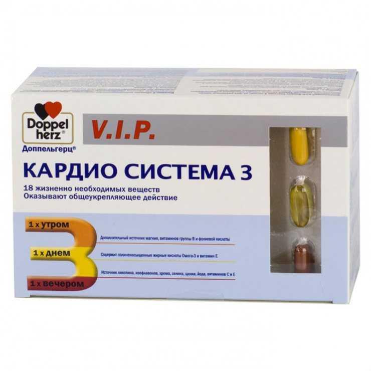 Препараты и витамины для укрепления сосудов и капиляров человека
